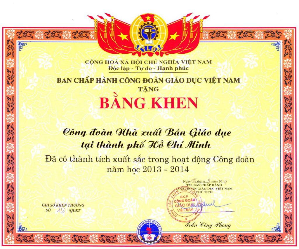 ki-yeu-35-nam-dau-an-va-su-kien-in-an-6