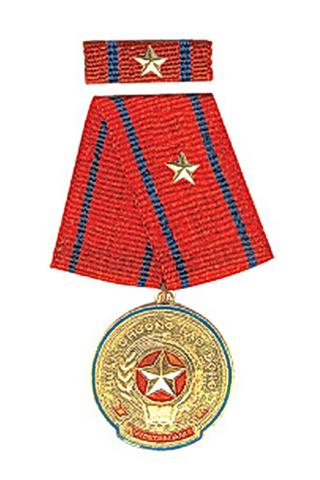 1992: Huân chương Lao động hạng III