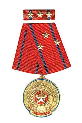 2004: Huân chương Lao động hạng I