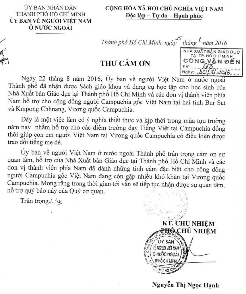 Thư cảm ơn của Ủy ban về người Việt Nam ở nước ngoài